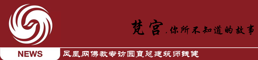 fangongfenghuang